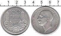 Изображение Монеты Болгария 100 лев 1937 Серебро XF Царь Борис III