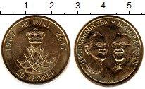 Изображение Монеты Дания 20 крон 2017 Латунь UNC 50 лет Свадьбы