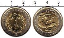 Изображение Монеты Азия Турция 1 лира 2015 Биметалл UNC