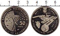 Изображение Монеты Казахстан 50 тенге 2013 Медно-никель UNC