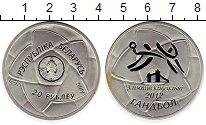 Изображение Монеты Беларусь 20 рублей 2009 Серебро Proof- Олимпиада-2012 Гандб