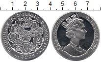 Изображение Монеты Гибралтар 21 экю 1993 Серебро Proof Европейская валюта