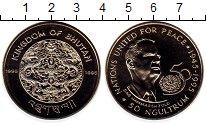 Изображение Монеты Бутан 50 нгултрум 1995 Медно-никель UNC