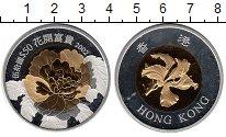 Изображение Монеты Гонконг 50 долларов 2002 Серебро Proof-