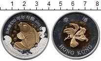 Изображение Монеты Китай Гонконг 50 долларов 2002 Серебро Proof-