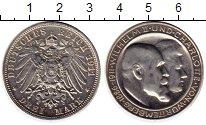 Изображение Монеты Вюртемберг 3 марки 1911 Серебро XF