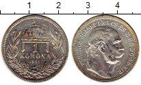 Изображение Монеты Венгрия 1 крона 1915 Серебро XF