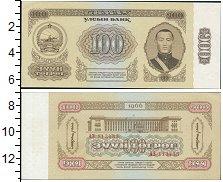 Изображение Банкноты Азия Монголия 100 тугриков 1966  UNC
