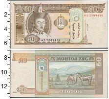 Изображение Банкноты Монголия 50 тугриков 2000  UNC