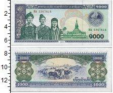 Изображение Банкноты Лаос 1000 кип 2003  UNC