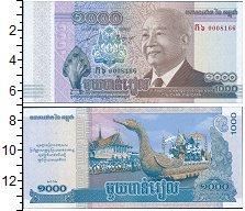 Изображение Банкноты Камбоджа 1000 риель 2012  UNC На смерть Нородома С