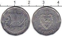 Изображение Монеты Азия Кипр 5 милс 1981 Алюминий XF+
