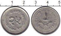 Изображение Монеты Непал 25 пайс 1989 Алюминий VF