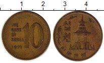 Изображение Монеты Южная Корея 10 вон 1971 Латунь XF