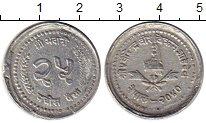 Изображение Монеты Непал 25 пайс 1983 Алюминий XF-