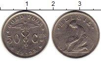 Изображение Монеты Европа Бельгия 50 сантим 1923 Медно-никель XF