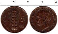 Изображение Монеты Италия 5 сентесим 1933 Бронза XF