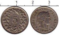 Изображение Монеты Швейцария 5 рапп 1920 Медно-никель XF