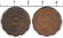 Изображение Монеты Африка Египет 5 миллим 1943 Бронза XF
