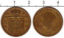 Изображение Монеты Румыния 5 лей 1930 Латунь VF