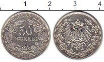 Изображение Монеты Европа Германия 50 пфеннигов 1898 Серебро UNC-