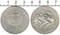 Изображение Монеты Греция 500 драхм 1982 Серебро UNC- Олимпийские игры, бе