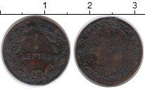 Изображение Монеты Греция 1 лепта 1869 Медь VF- 1869-1879, Георг