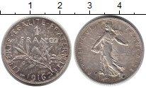Изображение Монеты Европа Франция 1 франк 1916 Серебро XF