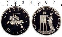 Изображение Монеты Литва 50 лит 2009 Серебро VF