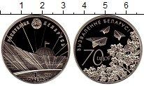 Изображение Монеты Беларусь 1 рубль 2014 Медно-никель VF