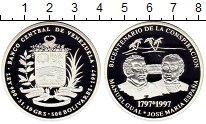 Изображение Монеты Южная Америка Венесуэла 500 боливар 1997 Серебро VF