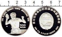 Изображение Монеты Северная Корея 500 вон 1990 Серебро VF Олимпийские игры, те
