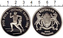 Изображение Монеты Африка Ботсвана 5 пул 1988 Серебро VF
