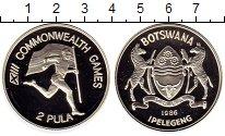 Изображение Монеты Африка Ботсвана 2 пула 1986 Серебро VF