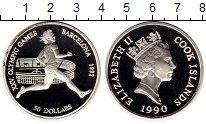 Изображение Монеты Острова Кука 50 долларов 1990 Серебро VF
