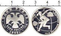 Изображение Монеты СНГ Россия 1 рубль 1998 Серебро VF