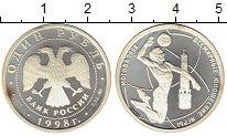 Изображение Монеты Россия 1 рубль 1998 Серебро VF