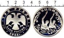 Изображение Монеты СНГ Россия 3 рубля 2008 Серебро VF