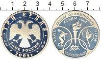 Изображение Монеты Россия 3 рубля 2004 Серебро VF