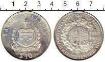 Изображение Монеты Самоа 10 долларов 1992 Серебро Proof- 40 лет правления Ели