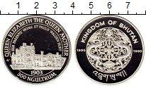 Изображение Монеты Азия Бутан 300 нгултрум 1995 Серебро Proof-