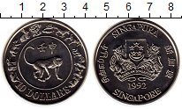 Изображение Монеты Азия Сингапур 10 долларов 1992 Медно-никель UNC