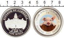 Изображение Монеты Азия Камбоджа 3000 риель 2007 Серебро Proof