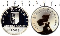 Изображение Монеты Абхазия 10 апсаров 2008 Серебро Proof-