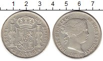 Изображение Монеты Испания 2 эскудо 1867 Серебро XF