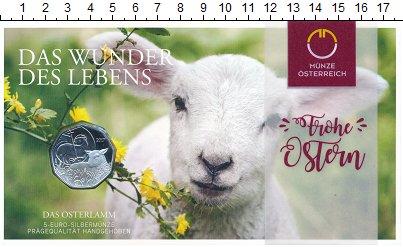 Изображение Подарочные монеты Европа Австрия 5 евро 2017 Серебро UNC