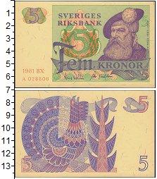 Изображение Банкноты Швеция 5 крон 1981  UNC