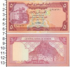 Изображение Банкноты Йемен 5 риалов 0  UNC