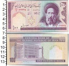 Изображение Банкноты Азия Иран 100 риал 0  UNC