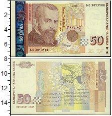 Изображение Банкноты Болгария 50 лев 2006  UNC